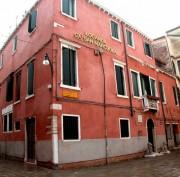 Restaurant La Colombina