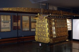 The Oriental Art Museum