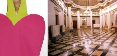 Fashion Vocations: Agatha Ruiz de la Prada – Museo Correr