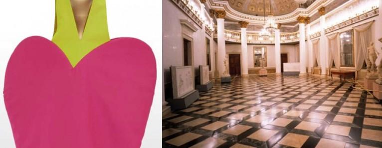 Fashion Vocations: Agatha Ruiz de la Prada – Museo Correr