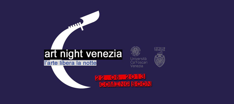 Venice Art Night 2013