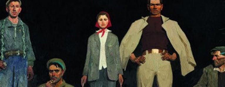 """""""Dream and reality. Viktor Popkov 1932-1974 """""""