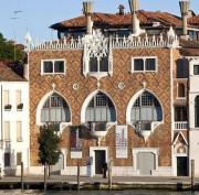 Hotel Villa Albertina