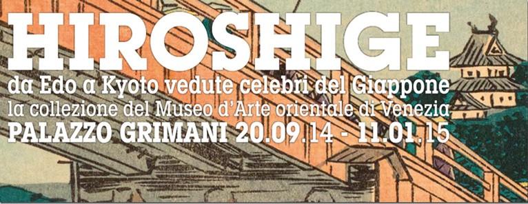 http://en.venezia.net/wp-content/uploads/2014/09/hiroshige-venezia-palazzo-grimani-766x296.jpg
