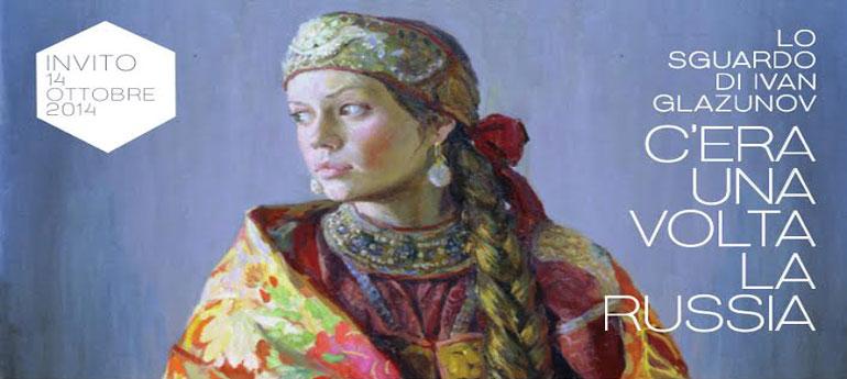 The gaze of Ivan Glazunov