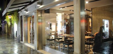 Restaurant Impronta Cafè