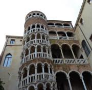 Ristorante Bistrot de Venise